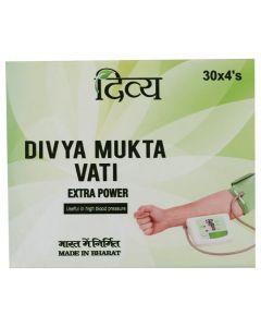 Patanjali Divya Mukta Vati Extra Power-120 Tablet