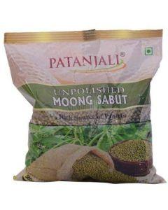 Patanjali Moong Sabut-500gm