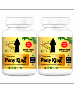 Kaahan Ayurveda Peny King-60Capsules Pack of 2pc