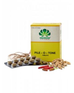 Pankajakasthuri Pile-O-Tone Tablets - 100NOS