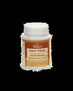 Dhootapapeshwar Praval Panchamrut(Plain)-25tablets