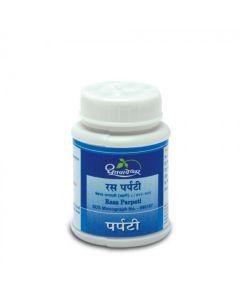 Dhootapapeshwar Rasa Parpati-5gm