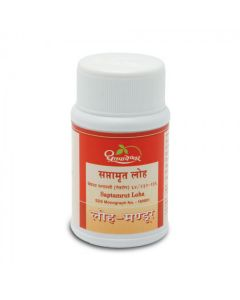 Dhootapapeshwar Saptamrut Loha-1000tablets