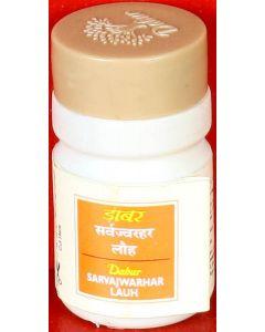 Dabur Sarvajwarhar Lauh-5 gm
