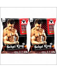 Kaahan Ayurveda Sehat King PRO Powder-900gm Pack of 2pc