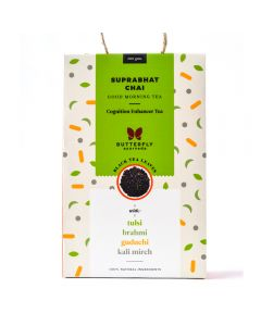 Butterfly Ayurveda Suprabhat Chai with Assam black tea leaves-200gm with Tulsi