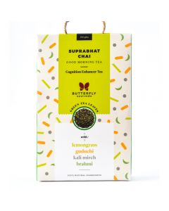 Butterfly Ayurveda Suprabhat Chai with Darjeeling Green Tea Leaves-100gm With Lemongrass