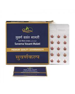 Dhootapapeshwar Suvarna Vasant Malati-30tab