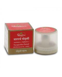 Dhootapapeshwar Taragarbha Pottali-1gm
