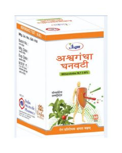 Unjha Ashwagandha Ghan Vati-60tab Pack of 2pc