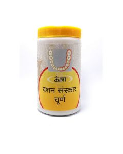 Unjha Dashan Sanskar Churna-50gm