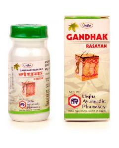 Unjha Gandhak Rasayan-40tab pack of 2pc