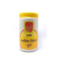 Unjha Swadishta Virechan Churna-100gm
