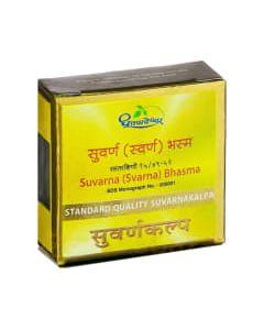 Dhootapapeshwar Suvarna (Svarna) Bhasma-100mg