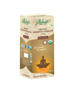 Alohya Immunity Booster Juice-1000ml